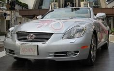 Blinged Lexus SC430 Shi-crystal