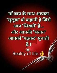 Hindi Inspirational Shayari Pictures Hindi Meaningful Quotes Images