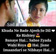 Mohabbat_tumse_nafrat_hai Hurt Quotes, Sad Love Quotes, Bff Quotes, Hindi Quotes, Love Sayri, Heartbreaking Quotes, Broken Heart Quotes, Heart Broken, Lovers Quotes