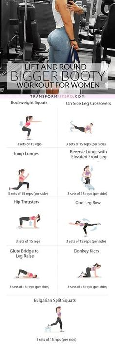 #womensworkout #workout #femalefitness Repin and share if this workout gave you a big round booty! Click the pin for the full workout.