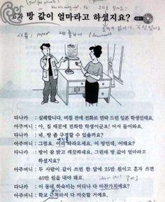 KL3 U05 Did you say how much the room fee was?| (이)라고 하다, 어디나, 마찬가지(이)다 grammar - Korean Listening | Study Korean Online 4 FREE