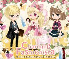 Charming Fashionista