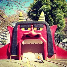 錦第二公園(鬼公園) 東京都 立川市 錦町3丁目 | PlayMap.jp - 日本の遊び場