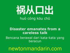 newtonmandarin.com: Watch your words