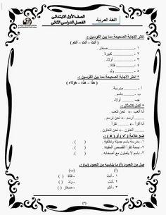 Arabic3.jpg (1237×1600)