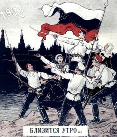 """georgy-konstantinovich-zhukov: """"Long after the White forces had been pushed out of Russia, many emigrés still held the dream of a return to Russia to rid it of Bolshevism, as this 1932 illustration. Russian Revolution 1917, February Revolution, Military Diorama, Military Art, Bolshevik Revolution, Propaganda Art, Russian Culture, Alternate History, Imperial Russia"""
