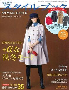 giftjap.info - Интернет-магазин   Japanese book and magazine handicrafts - MRS style book 2017