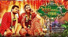 Khesari Lal Yadav will be seen in 'Mehndi Laga Ke Rakhna first look release Upcoming Movies 2020, Mehndi, Fair Grounds, Painting, Art, Art Background, Painting Art, Kunst, Paintings