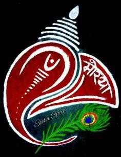 My rangoli.my art Ganapati Shankha shape bappa 33 Easy Rangoli Designs Diwali, Rangoli Designs Latest, Simple Rangoli Designs Images, Rangoli Designs Flower, Free Hand Rangoli Design, Small Rangoli Design, Rangoli Border Designs, Rangoli Ideas, Colorful Rangoli Designs