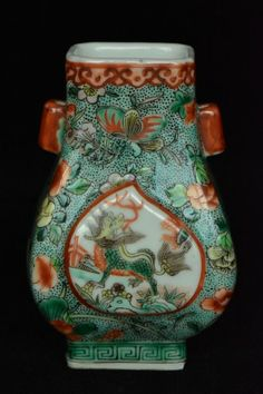Chinese Porcelain Vase 19th C 4 x 2 3/4 x 2 1/2 in.