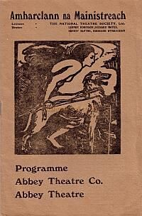 Programme for 'Friends and Relations' at the Abbey Theatre Dublin - 18th September 1950