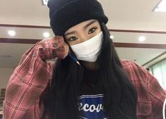 Image about girl in ulzzang by Tropical_a on We Heart It Style Ulzzang, Ulzzang Korean Girl, Cute Korean Girl, Ulzzang Fashion, Pretty Asian Girl, Korean Aesthetic, Aesthetic Girl, Korean Beauty, Asian Beauty