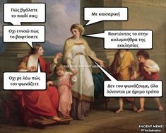 . Ancient Memes, Funny Greek, Princess Aesthetic, Funny Cartoons, Weird, Funny Pictures, Funny Quotes, Jokes, Lol