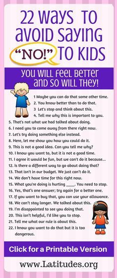 "22 helpful ways to say no to your kids without actually saying ""no"". Comes with a free printable quick reference cheat sheet."