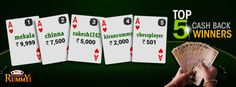 Special rummy offers & promotions to help you win big. Rs 25, Free Cash, Promotion, Congratulations, Link, Check, Top, Places, Crop Shirt