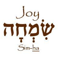 me in hebrew | Design ~ Joy in Hebrew (for LIGHT colors)