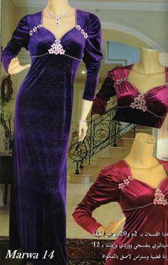 robe d'interieur