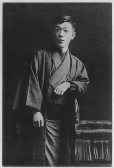 clip out Showa Period, Book Writer, Music People, Japanese Art, Old Photos, Black And White, History, Artist, Image