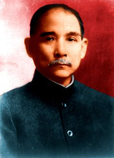 """Sun Yat-sen November 1866 – 12 March was a Chinese revolutionary, first president and founding father of the Republic of China (""""Nationalist China""""). As the foremost pioneer of Republic of China, Founded the Kuomintang (KMT (keyword: Nationalist China) Last Emperor, Political Organization, 12 November, Asian History, Wuhan, Qing Dynasty, Founding Fathers, Us Presidents, The Republic"""