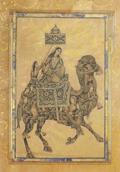 A Lady Rising a Composite Camel, Qajar dynasty, Iran, century Blue Carnations, Qajar Dynasty, Space Drawings, Persian Pattern, Islamic Paintings, Iranian Art, Sculpture Painting, Plant Illustration, Conceptual Art
