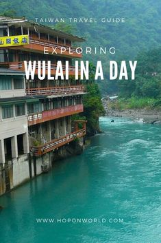 How to have the best Wulai day trip from Taipei Taiwan Taiwan Travel, China Travel, Usa Travel, Hanoi, Travel Guides, Travel Tips, Travel Hacks, Travel Packing, Budget Travel