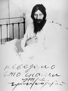 c.1914  Rasputin in Bed     This photo was possibly taken in 1914 following an assassination attempt on Rasputin. It took him awhile to recuperate. This guy scares me just a little bit. Not totally sure why.
