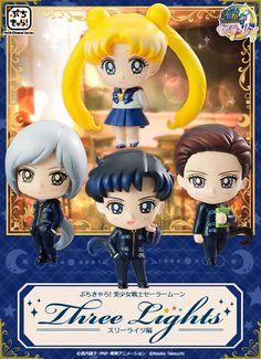 """sailor moon"" ""sailor moon figures"" ""sailor moon toys"" ""sailor moon merchandise"" ""sailor stars"" ""three lights"" ""starlights"" megahouse ""petit chara"" anime toy figure shop japan 2016"