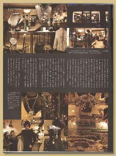 Little Thing 2009 Magazine chinois  Reportage Gavilane Paris 14 rue malher - #Gavilane #Adengavilane