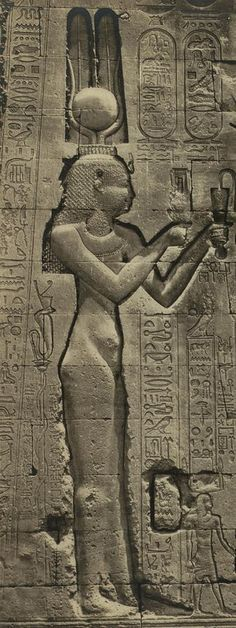 Isis, the goddess of visions, a visionary..we are the same in essence..Seer