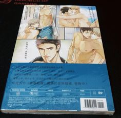 - This is to keep track of all the BL novel I have read or drop. - … #random # Random # amreading # books # wattpad