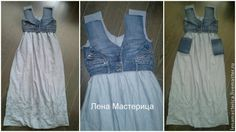 Nice Dress from old jeans - step by step Photo tutorial - Bildanleitung Diy Jeans, Recycle Jeans, Redo Clothes, Diy Fashion, Fashion Outfits, Denim Ideas, Denim Crafts, Altered Couture, Diy Clothing