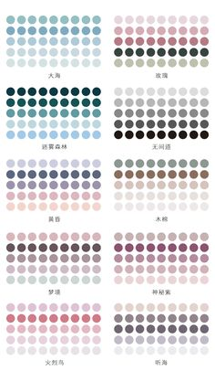 Palette Art, Colour Pallette, Colour Schemes, Color Combos, Pantone Colour Palettes, Pantone Color, Color Palette Challenge, Journal Stickers, Aesthetic Stickers
