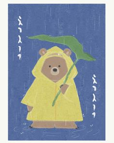 Snoopy, Bear, Random, Fictional Characters, Bears, Fantasy Characters, Casual