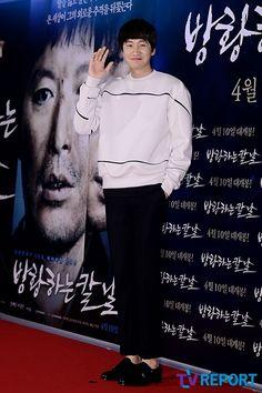 Lee Kwangsoo, Kwang Soo, Korean Star, Running Man, Korean Actors, Giraffe, Vsco, Stars, Fashion