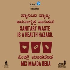 Sanitary waste can cause diseases if mixed with other waste. Separate your sanitary waste and hand it over to a Pourakarmika. Separate, Health, Pull Apart, Health Care, Salud