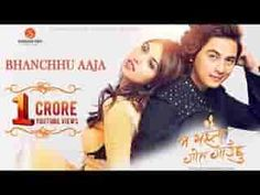 New Nepali Movie - Nepali Song, Nepali Movie, Movie Songs, Movies, Pooja Sharma, Mp3 Song Download, Cute Love Quotes, Song Lyrics, Superstar