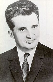 Nicolae Ceaușescu was a Romanian Communist politician and the country's last Communist leader. Ceaușescu's rule  was characterized by an increasingly brutal and repressive regime. It was also marked by a ubiquitous personality cult, nationalism and a deterioration in foreign relations with the Soviet Union. Ceaușescu's government was overthrown in the December 1989 revolution, and he and his wife were executed following a televised and hastily organised two-hour court session.
