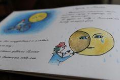 """""""Луна и Мани"""" Однажды вся исхудавшая и слабая Луна сказала ему: - Мани, ты можешь убрать Солнце для меня? Когда мы вместе на небе, оно меня ослепляет."""