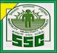 SSC  - SSC ONLINE - SSC EXAM - SSC ONLINE APPLICATION  - SSC RECRUITMENT -2016