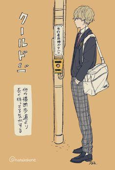 埋め込み Art Reference Poses, Drawing Reference, Pretty Art, Cute Art, Aesthetic Art, Aesthetic Anime, Character Drawing, Character Design, Draw Tips