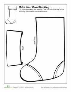 Worksheets: Make Your Own Christmas Stocking