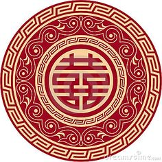 Double Happiness Symbol by Leshabu, via Dreamstime