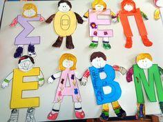 Name Activities, Autumn Activities, School Levels, Alphabet Crafts, Special Education, Animals And Pets, Back To School, Christmas Crafts, Kindergarten