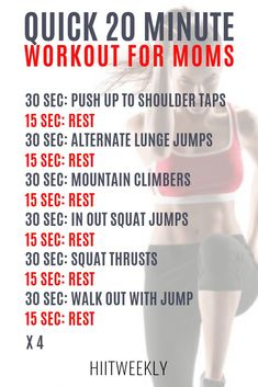 The ultimate HIIT home training circuit for moms who want to get in shape and quickly lose belly fat. Mom workout at home cardio hiit. workout at home lose belly Cardio At Home, At Home Workouts, Cardio Hiit, Workout Circuit At Home, Cardio Circuits, Circuit Workouts, Quick Workouts, Extreme Workouts, Stubborn Belly Fat