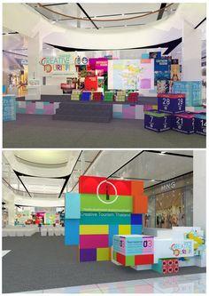 Tile : road show caeative touriss  Design :รูบิคและกล่องแสดงถึงความคิดสร้างสรรค์ Client : การท่องเที่ยวและกีฬา