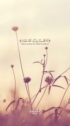 Hadith Quotes, Quran Quotes Love, Quran Quotes Inspirational, Muslim Quotes, Religious Quotes, Beautiful Quran Verses, Beautiful Islamic Quotes, Beautiful Arabic Words, Coran Quotes