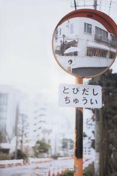 White umbrella reflected
