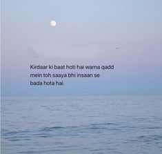Moody Quotes, Shyari Quotes, Quotes And Notes, Fact Quotes, True Quotes, Hindi Quotes On Love, Qoutes, Broken Love Quotes, Deep Thought Quotes
