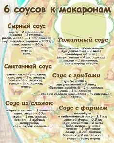 Low Carb Recipes, Baking Recipes, Russian Recipes, Seafood Dishes, Tasty Dishes, Food Photo, Healthy Life, Food And Drink, Nutrition