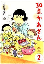 "continue support ""my Naoko, Disney Characters, Fictional Characters, Comics, Disney Princess, Reading, Reading Books, Cartoons, Fantasy Characters"